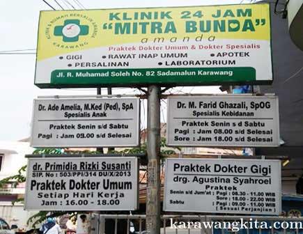 Rumah Sakit Karawang